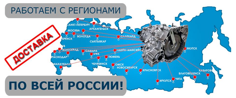 Ремонт масляного насоса – Ремонт двигателя – УАЗ